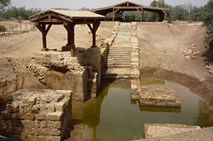 Baptism Site of Jesus Christ
