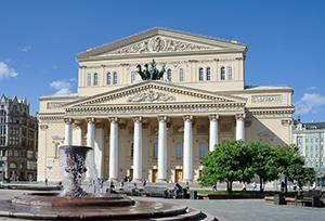 Bolshoi Theatre. Moscow