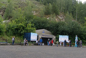 Cave Kungur, Russia