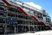 Centre Pompidou in Paris celebrates its 40th anniversary