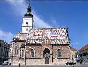 Church of St. Catherine. Zagreb