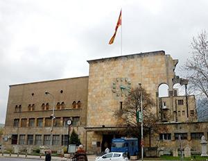 City museum of Macedonia