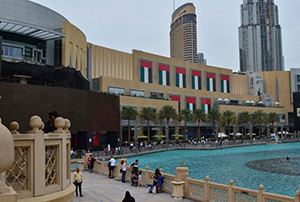 Dubai Mall, United Arab Emirates