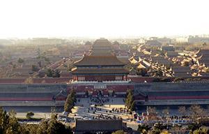 Forbidden City Gugong, Beijing, China