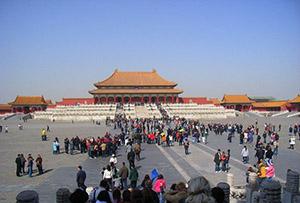 Forbidden City Gugong, Beijing