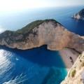 Halkidiki peninsula Greece