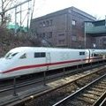 In Germany - the sale of tickets for long-distance trains