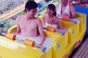 In Japan, the spa park will be open