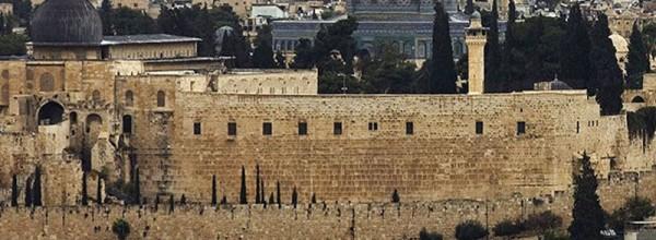Israel Sights