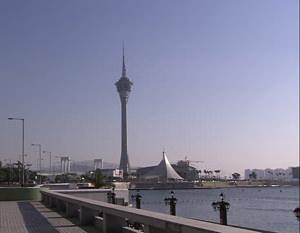 Macau Tower - famous landmark