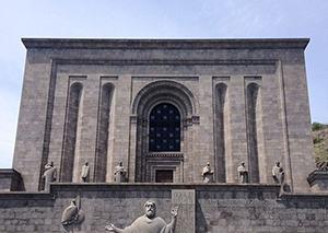 Matenadaran Museum of Armenia