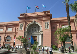 Museum of Cairo
