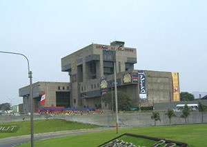 Nation Museum