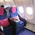 On what to complain air passengers of business class
