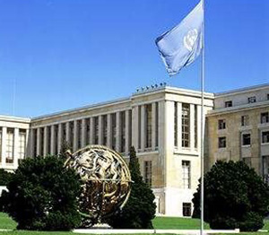 Palace of Nations (UN)