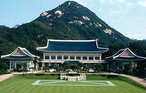 Residence of the President of South Korea