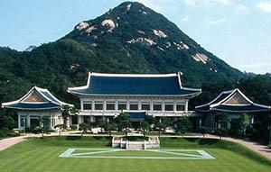 Residence of the President of South Korea