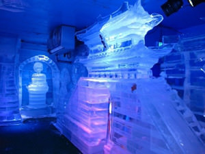 Seoul. Ice Museum