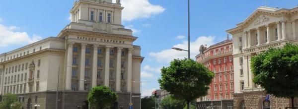 Sights of Sofia