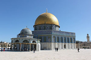 Temple Mount, Israel