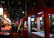 The night markets