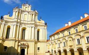 Vilnius. Attraction of Vilnius University