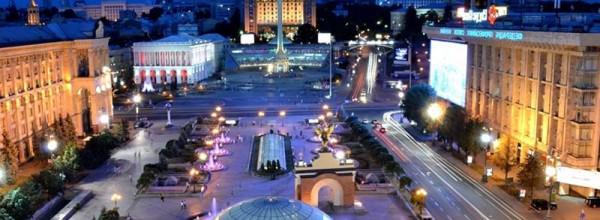 Sights of Kiev