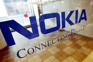 of mobile phones Nokia