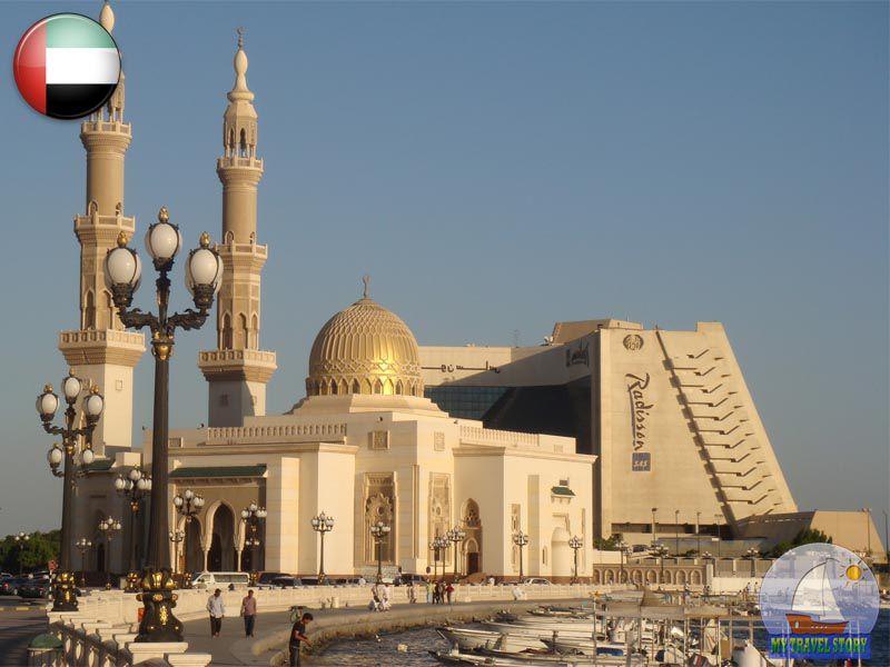 Travel in United Arab Emirates